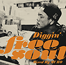 V.A.(ミックスド・バイ・ムロ)「Diggin' Free Soul」