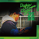 "V.A.「DIGGIN' ""GROOVE-DIGGERS"": Unlimited Rare Groove Mixed By MURO」"