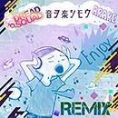 音ヲ楽シモウ ~DREADSQUAD REMIX~