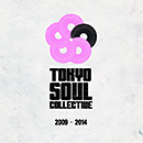 SWEET SOUL SELECT ARTISTS「TOKYO SOUL COLLECTIVE 2009 - 2014」