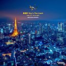 KUTS DA COYOTE「夜遊び-sky's The Limit- feat. Y'S」