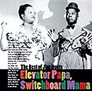 V.A.「Elevator Papa, Switchboard Mama - The Best of Jive Duets」