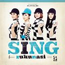 ZUKUNASI「Sing」
