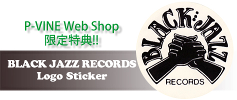 Black Jazz Record Logo Sticker