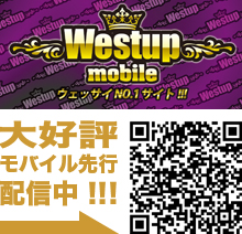 westup mobile