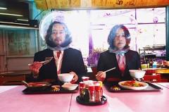 """【カーネーション】 1/16(土) FM COCOLO """"MUSIC ISLAND BREEZE Saturday edition""""に直枝政広が生出演!"""