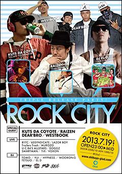 KUTS DA COYOTE [Rock City vol. 29 - TRIPLE RELEASE PARTY]at 渋谷