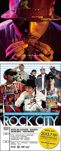 大好評発売中なKUTS DA COYOTEのデビュー・アルバム『Escape To Paradise』のリリース・パーティが渋谷Gladの人気イベント「Rock City」にて開催!