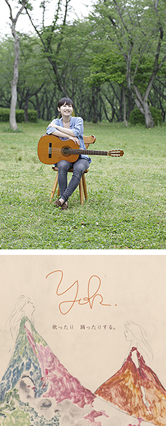 名古屋の女性シンガーソングライターYOK.(ヨック.)の新作『歌ったり 踊ったりする。』からファーストPV「ジプシー」が到着!更に奈良美智氏よりアルバムへのコメントも頂きました!