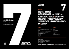 GOTH-TRAD / ENA [Back To Chill 7th Birthday Special!!!!]at 東京