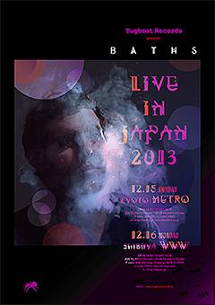 LAが誇る若きビートメーカーBaths、来日公演決定!!12月京都・東京の2公演