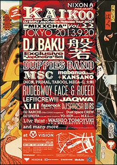 DUPPIES BAND、9/20KAIKOO @SOUND MUSIUM VISONに出演決定!!