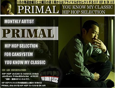 primal_youknowmyclassic