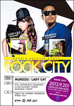 ニュー・アルバム『STAY DREAM』が大絶賛発売中なMUROZOのリリース・パーティが渋谷GLADの人気イベントで開催!