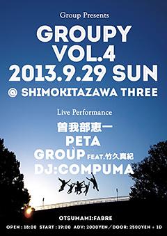GROUP Presents GROUPY VOL.4|9.29(日)下北沢THREE|LIVE:GROUP feat 竹久真紀 / 曽我部恵一 / PETA|DJ:COMPUMA