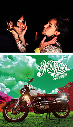 OF MONTREAL [ele-king presents of Montreal Japan Tour 2014]at 大阪