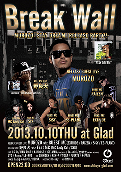 ニュー・アルバム『STAY DREAM』が大絶賛発売中なMUROZOのリリース・パーティが渋谷GLADにて開催!