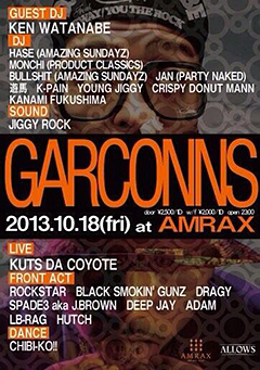 KUTS DA COYOTE [GARCONNS]at 東京