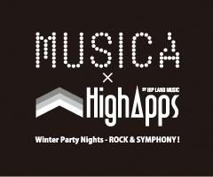 トクマルシューゴ、森は生きている、12/10(火)@恵比寿LIQUIDROOM「MUSICA×HighApps」へ出演決定!
