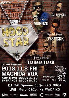 JOYSTICKK、MUROZOのリリース・パーティが本日、町田にて開催!