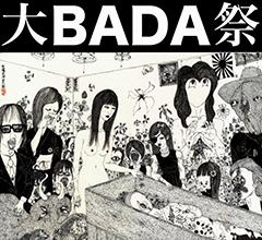 aCKy (OLH ※旧:面影ラッキーホール) / 根本敬 [大BADA祭]at 東京