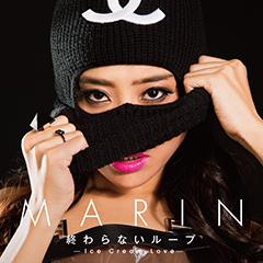 """iTunesチャートでも上位ランクインし、大きな話題を呼んでいるMARINの新曲""""終わらないループ -Ice Cream Love-""""feat. MARIAがついにレコチョク、DE-LUXE、他にて一斉解禁!"""