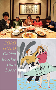 GORO GOLO [歌舞伎町Forever Free!!!]at 東京