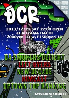 BUSHMIND [DCR]at 東京