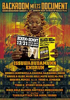 20141221_issugi-budamunk