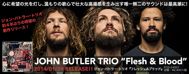 "1/29 release JOHN BUTLER TRIO ""Flesh & Blood"""