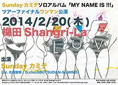 Sundayカミデ [ソロアルバム 「MY NAME IS !!!」ツアーファイナル公演]at 大阪