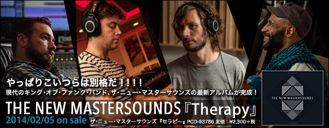 "2/5 release THE NEW MASTERSOUNDS ""Therapy"""