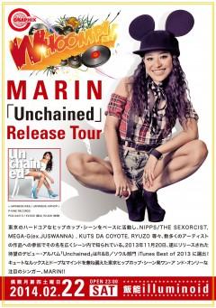 デビュー・アルバム『Unchained』を昨年11月にリリースしたシンガー、MARINのUnchained Tour、今週末は飯能にてライブ!