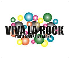 森は生きている、「VIVA LA ROCK」への出演が決定!