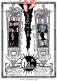 GOTH-TRAD [clubasia 18th Anniversary  side 『L』]at 東京