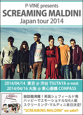 4/14, 16  SCREAMING MALDINI JAPAN TOUR 2014