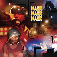 マキ・ザ・マジックに捧ぐ!親交の深かった豪華アーティストが集結し、スタジオに眠っていた「失われた音源」がついに目を覚ます!追悼アルバム本日発売!