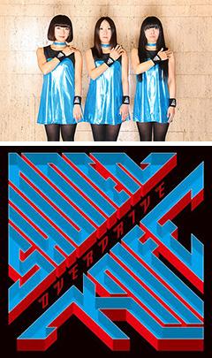 【緊急決定!!!】 少年ナイフ、タワーレコード難波店でのMINI LIVE&サイン会が開催決定!!観覧フリー!