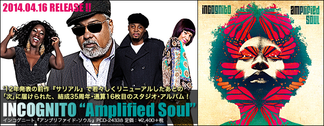 "4/16 release INCOGNITO ""Amplified Soul"""