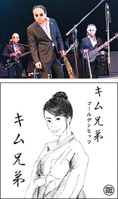 4/26(土)キム兄弟インストアイベント、ライヴ&サイン会決定!観覧フリー!!