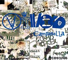 CAMPANELLAのファースト・アルバム『VIVID』、4/30にリリース決定!