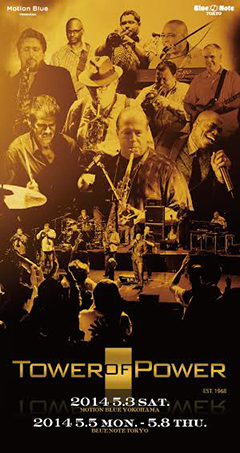 TOWER OF POWER [LIVE]at 神奈川