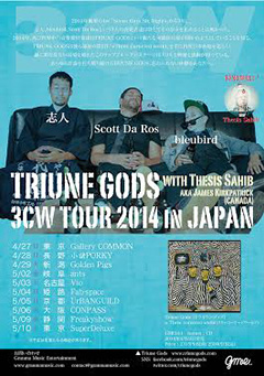 志人(降神)が所属する多国籍ラップグループ、TRIUNE GODS(トライウンゴッズ)のアルバムリリースツアーがGWに決定!!