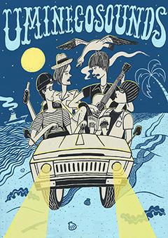7/2に2年振りとなった待望のアルバム「masala」をリリースしたuminecosounds。8/7(木)にJFN系・昼帯ラジオ番組「ONCE」にVo.古里おさむがゲスト生出演致します。是非ともお聴きくださいませ!