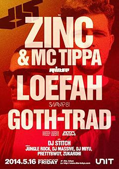 これは見逃せない!ZINC、LOEFAH、GOTH-TRADの日英のベース・モンスターズが今週末のUNITで行われるDBSに集結!