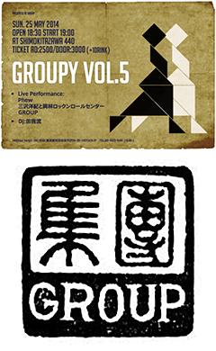 GROUP presents GROUPy vol.5 5.25(日)下北沢440 LIVE:GROUP,PHEW,三沢洋紀と岡林ロックロール・センター/DJ:田我流 Don't miss it!