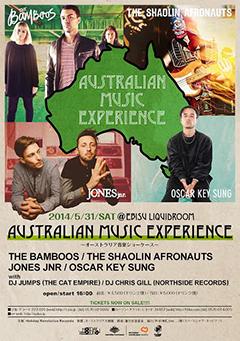 5/29(木)のDommuneにて『Australian Music Experience 開催直前スペシャル!!』放送決定!!
