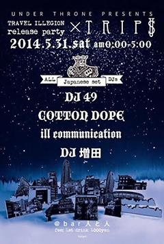 DJ 49 [TRAVEL ILLEGION release party tokyo]at 東京