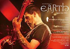 山本精一 [EARTH Japan tour 2014]at 大阪