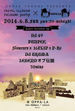 DJ 49 [TRAVEL ILLEGION release party 湘南]at 神奈川